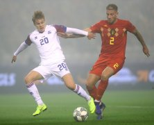 Video: Bỉ vs Iceland