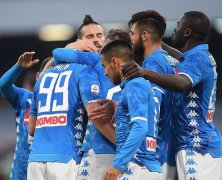 Video: Napoli vs Frosinone