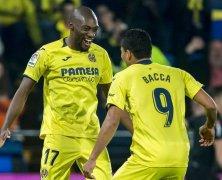 Video: Villarreal vs Almeria