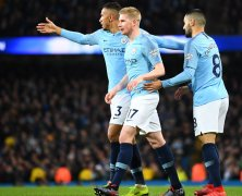 Video: Manchester City vs Wolverhampton Wanderers