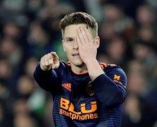 Video: Real Betis vs Valencia