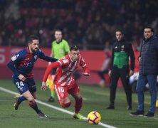 Video: Girona vs Huesca