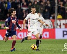 Video: Sevilla vs Eibar