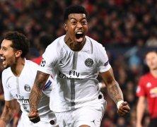 Video: Manchester United vs PSG