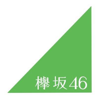 欅坂46 ブログ更新bot (@keyaki_blog)   Twitter