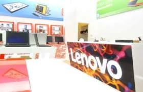 Lenovo-Store