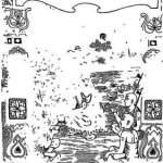 तैत्तिरीयोपनिषद : गीता प्रेस हिंदी पुस्तक | Taittiriyopanishad : Geeta Press Hindi Book