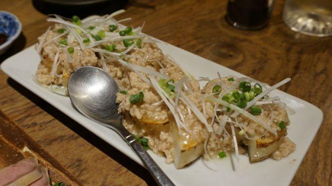 Nagaimo, que dá nome ao izakaya, é um tipo de inhame e é o ingrediente principal desse prato delicioso