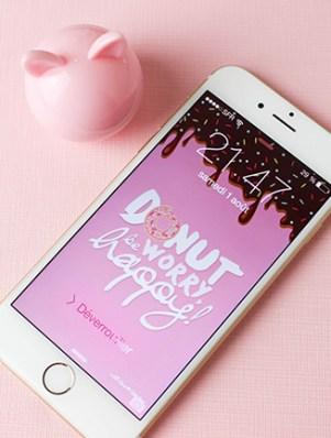 peekaboooblog-wallpaper-iphone-goodies