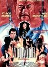 Cartel de la película El violador infernal