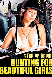 Cartel de la película Star Of David: Beautiful Girl Hunter