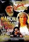 Cartel de la cine Mahoma, el mensajero de Dios