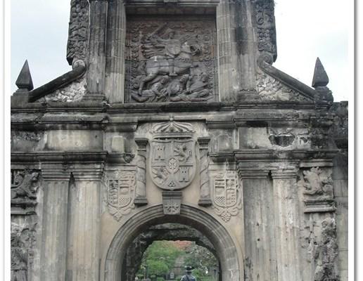 Fort Santiago entrance