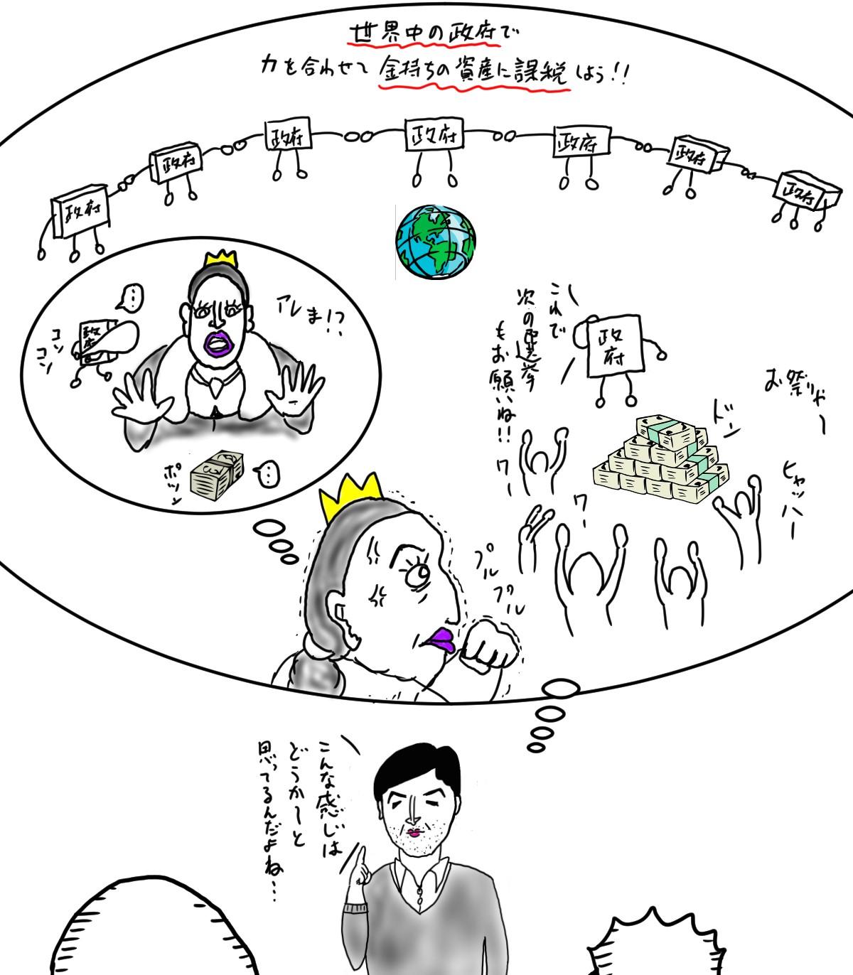 pike_shutyo