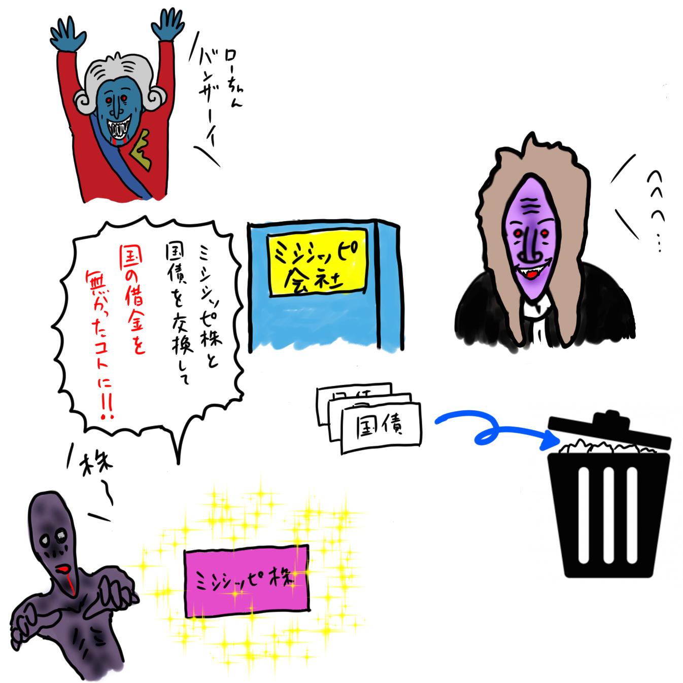 kokusai_002