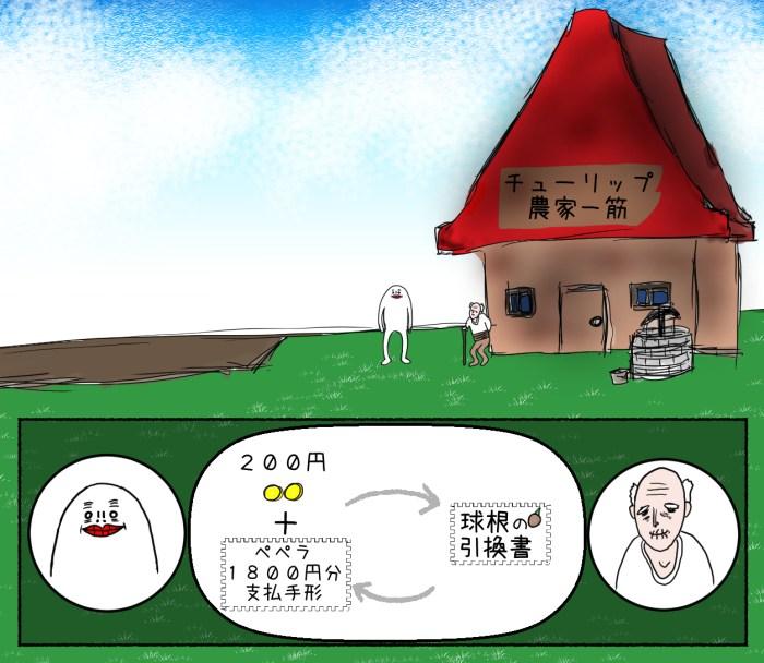 bc_sakimono005