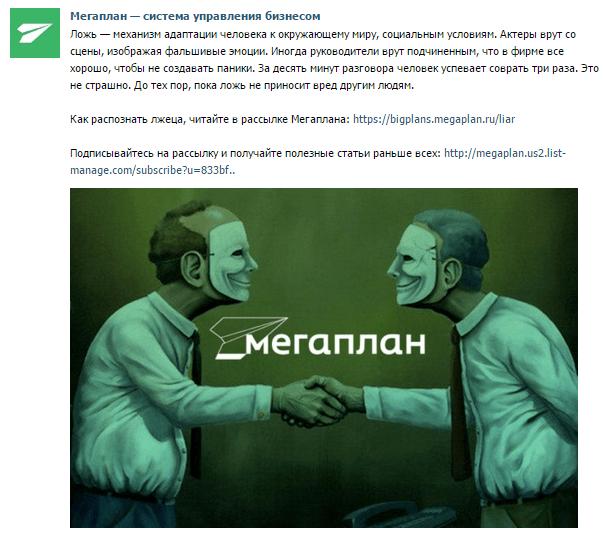tematika07