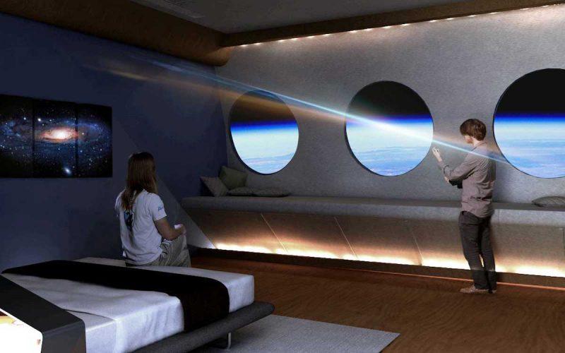 Perierga.gr - Το πρώτο ξενοδοχείο στο διάστημα θα ανοίξει το 2025