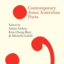 contem_asian_poets_cover