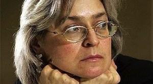Anna Politkovskaya: a diez años de su asesinato