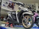skutik entry level Yamaha