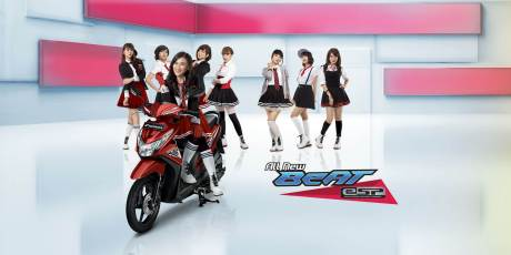 Honda All New BeAT Esp JKT 48 pertamax7.com