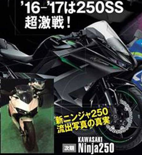 Scoop Kawasaki Ninja 250 cc 4 cylinder by young machine Japan Pertamax7.com