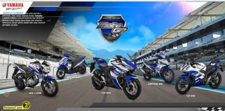 yamaha Indonesia Motogp Edition 2014