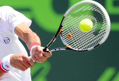 pertamax7.com main tenis