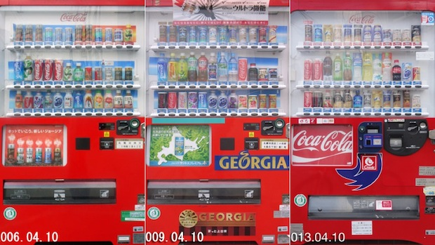 Strange Photo Project Keeps Daily Tabs on a Vending Machine, Apologizes for It vending1