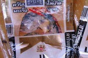 Fumer tue : paquet de cigarettes thaïlandais.