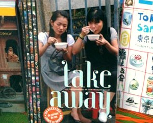 Take Away