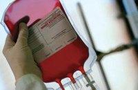 Не спешите сдавать кровь после трагедии