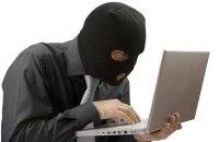 Как мы поймали интернет-мошенника