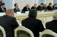 Президенту рассказали о российском обществе и его филантропии
