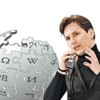 Павел Дуров подарил Википедии миллион долларов