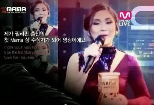 Best Asian Artist 2012 Sarah Geronimo