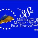 MMFF 2012 Official Gross Income Released by MMDA