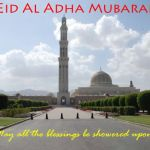 Eid Al Adha 2013 Holiday in the Philippines October 2013