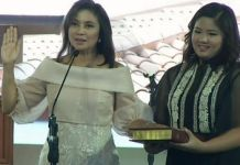 Leni Robredo Inaugural speech As 14th VP