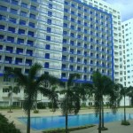 Can a Foreigner Buy a Condo in the Philippines?