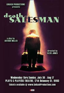 Death of a Salesman, GoKash poster, 2014-08-08