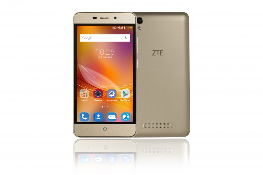 zte blade x9 you have the