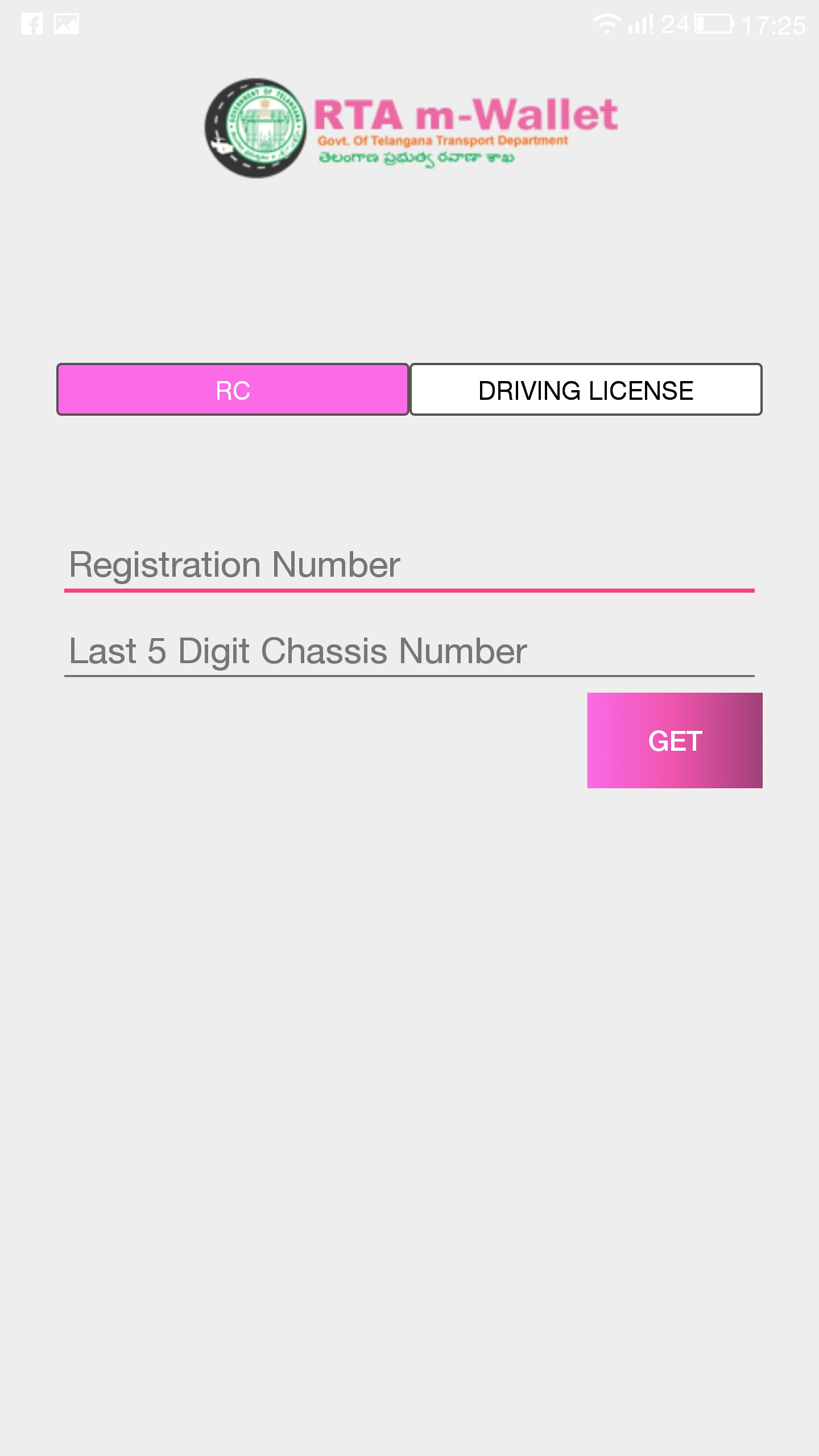 RTO Vehicle Information - Apps on Google Play