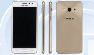 Samsung Galaxy J3 Pro with 2GB RAM & 8MP Camera Listed Online