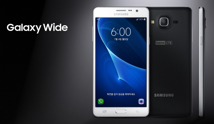 Samsung Galaxy Wide Korea