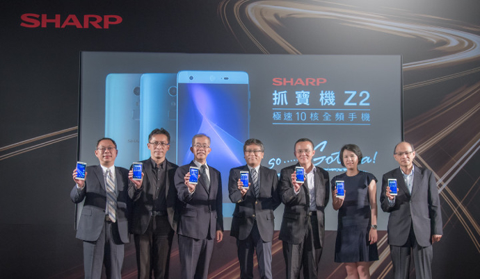 sharp aquos z2 taiwan
