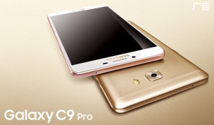 Samsung Galaxy C9 Pro with 6GB RAM & 4000mAh Battery Measures just 6.9mm Thick