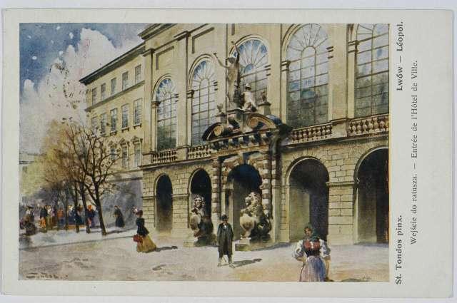 Портал ратуші на поштівці міжвоєнного періоду