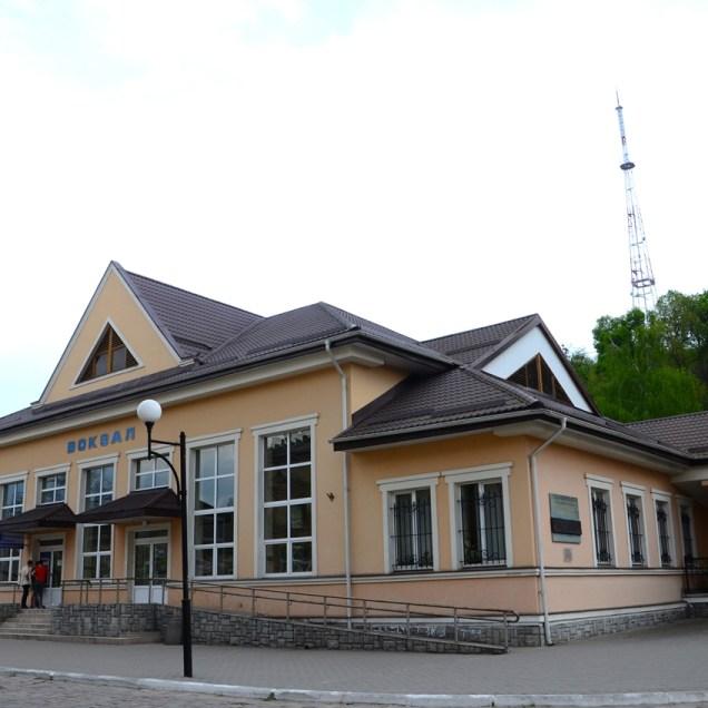 """Залізнична станція """"Підзамче"""". Фото 2015 року"""